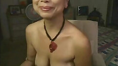 Busty Asian Granny And Her Foxson On Cam